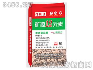 矿源12元素土壤改良剂-佰微生-百微生物
