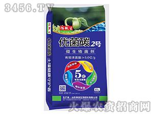 微生物菌剂-优菌碳2号-百微生物