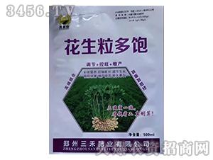 高硼高钼型花生粒多饱-花多收-三禾肥业