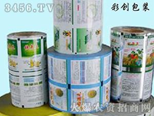 农药卷标-彩创包装