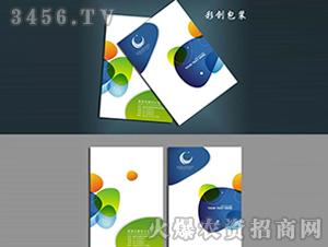 画册(蓝色)-彩创包装