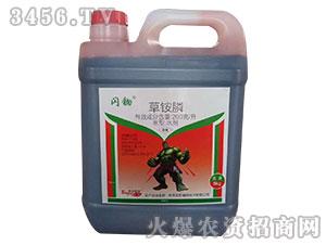 5kg草铵膦水剂-闪锄-三合化工