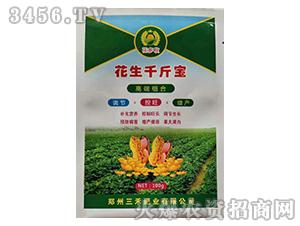 花生千斤宝-花多收-三禾肥业