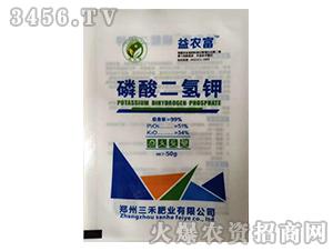 磷酸二氢钾-益农富-三禾肥业