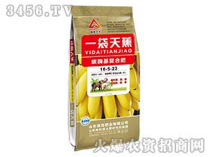 碳酶基复合肥16-5-23-一袋天蕉-盛高大化