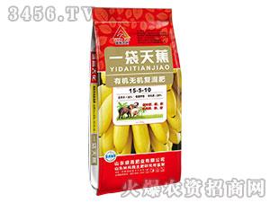 有机无机复混肥15-5-10-一袋天蕉-盛高大化