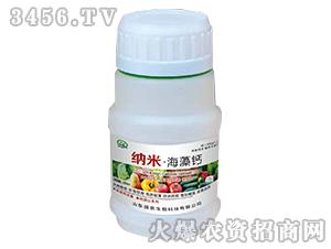 纳米·海藻钙-强农生物