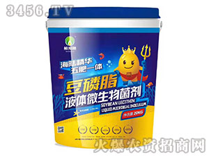 20kg豆磷脂液体微生物菌剂-明英工贸