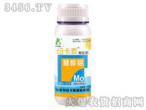 糖醇钼聚能肥-纽卡素-中农奥邦