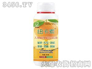 天然植物橙皮精油-纽卡素-中农奥邦