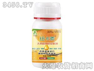 200ml天然植物橙皮精油-纽卡素-中农奥邦