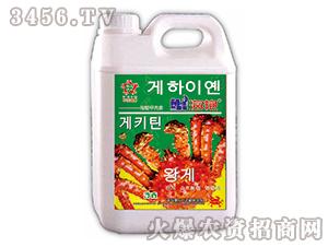 海蟹甲壳素-蟹海艳-住