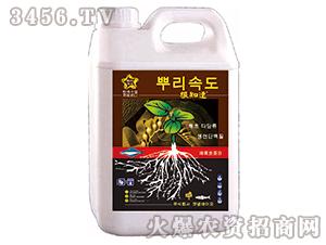 海藻鱼蛋白-根知速-住