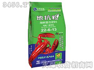 磷酸二氢钾型海鲜复合肥