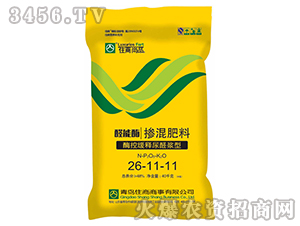 掺混肥料26-11-1