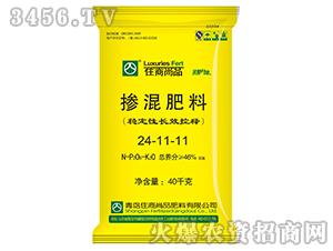 掺混肥料24-11-1