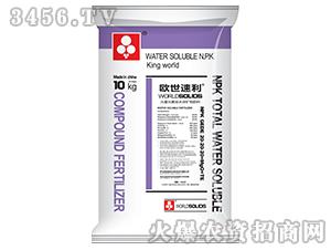 大量元素全水溶肥料-2