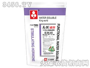 美微磷钾0-45-45-住商宏福