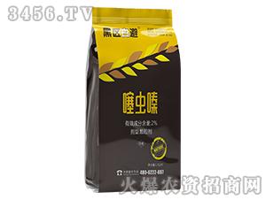 2%噻虫嗪颗粒剂-黑区白避-天润三禾