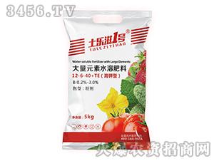 高钾型大量元素水溶肥12-6-40+TE-土乐滋1号
