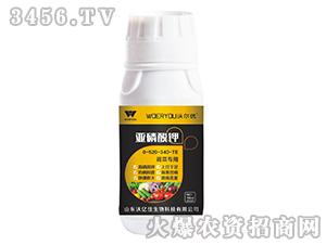蔬菜专用亚磷酸钾0-520-340-TE-沃尔优