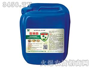 高温闷棚专用菌剂微博亩-沃尔优-沃亿佳