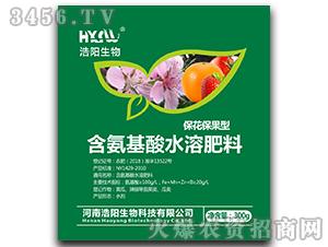 含氨基酸水溶肥料(保花保果)-浩阳生物