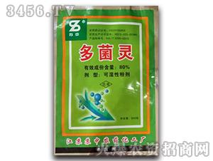 500g多菌灵可湿性粉剂-苏中