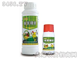 含腐植酸水溶性肥料-解害糖浆-中农可信