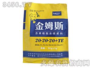 含腐植酸水溶肥料20-20-20+TE-金姆斯-中农可信