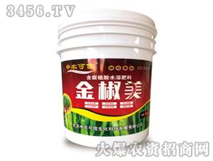 含腐植酸水溶肥料-金椒美-中农可信