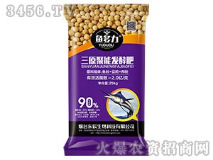 三原聚能发酵肥-鱼多力-东辰生物