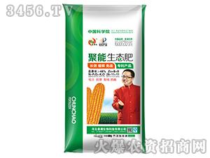 聚能生态肥26-11-11-春朝红-春潮