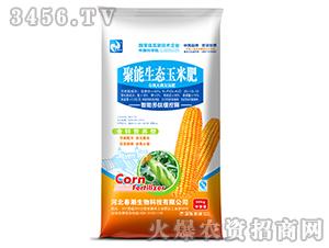 聚能生态玉米肥-春朝红-春潮