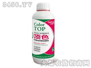 虾青素天然着色增甜剂-顶色-大救星