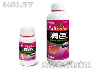 虾红素磷钾着色剂-满色-大救星