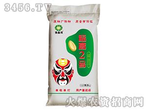 12.5kg福高2号-小麦种子-豫鑫博