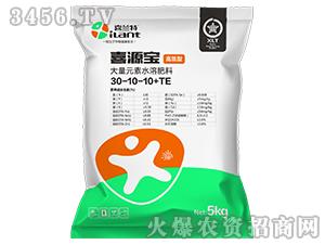 大量元素水溶肥料(高氮型)30-10-10+TE-喜源宝