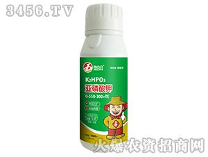 亚磷酸钾0-550-300+TE-喜百农