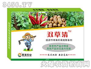 经济作物苗后高效除草剂-双草清-永丰农业