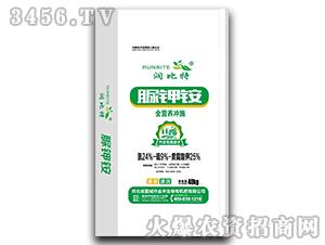 脲钾铵-润比特-金禾肥业