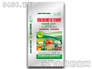 阿维菌生物肥-润比特-金禾肥业