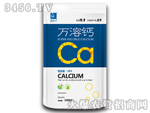 可以和任何肥料混配的钙-万溶钙-圃朗特