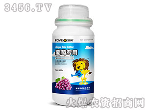 500g葡萄专用含氨基酸水溶肥-富威