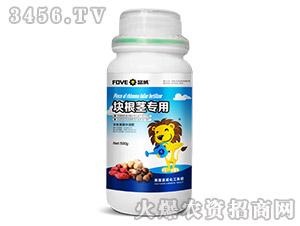 500g块根茎专用含氨基酸水溶肥-富威