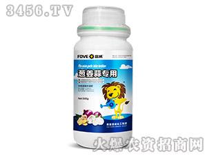 500g葱姜蒜专用含氨基酸水溶肥-富威