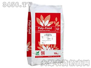 复合肥料21-21-21+TE-海法・保力丰1号