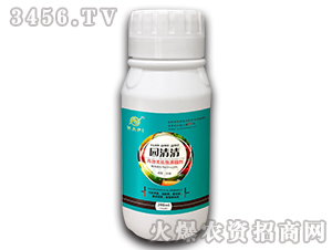高效无抗性清园剂-园清清-纳菲矿业