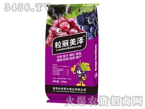 碳酶黄腐酸钾强劲颗粒水溶肥-粒丽美泽-中农恒大