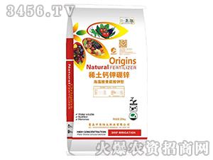 稀土钙钾硼锌-中农恒大
